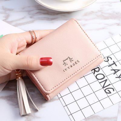 Dompet Tassel Murah Lipat Warna Pink