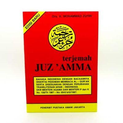 Buku Juz Amma Dan Terjemahannya