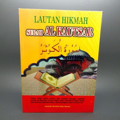 Grosir Buku Lautan Hikmah Surah Alkautsar