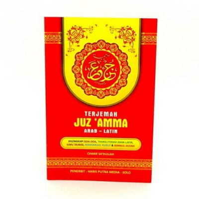 Grosir Buku Terjemah Juz Amma Arab Latin Sampul Merah