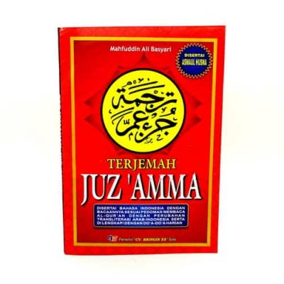 Grosir Buku Terjemah Juz Amma Asmaul Husna