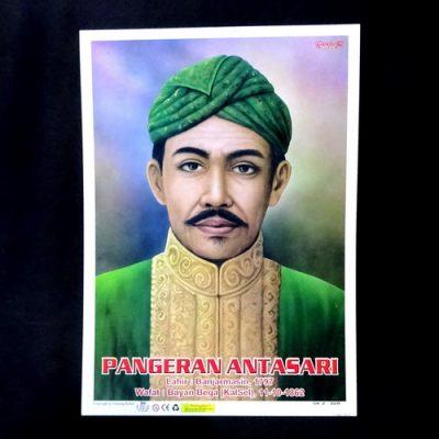 Grosir Poster Dinding Pangeran Antasari