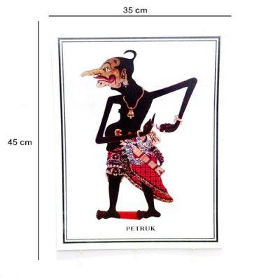 Grosir Poster Wayang Petruk
