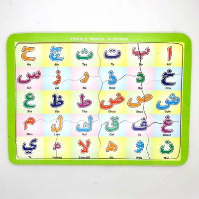 Mainan Edukasi Puzzle Anak Mengenal Huruf Hijaiyah