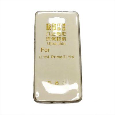 Grosir Softshell Ultrathin Xiaomi 4 Prime