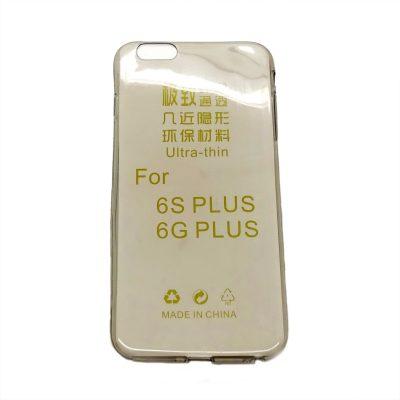 Grosir Softshell Ultrathin iPhone 6S Plus