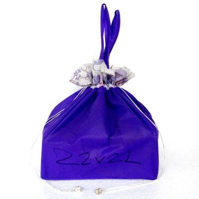 Souvenir Goodie Bag Serut