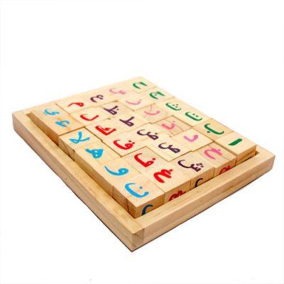 Mainan Edukasi Balok Hijaiyah Natural