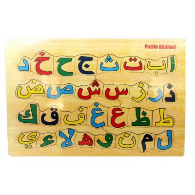 Mainan Edukasi Puzzle Huruf Hijaiyah