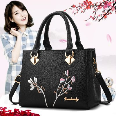 Handbag Bordir Elegan Model T1130