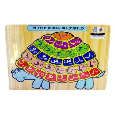 Mainan Edukasi Puzzle Kura Kura Huruf Hijahiyah