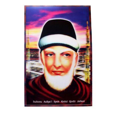 Poster Jumbo Syeh Abdul Qadir Jaelani