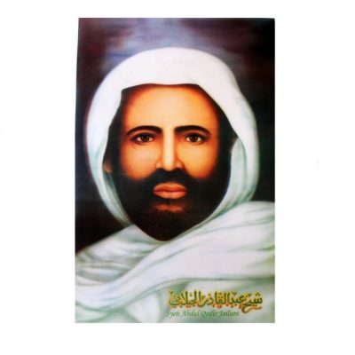 Poster Syeh Abdul Qadir Jaelani Ukuran Besar