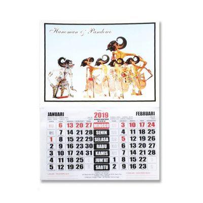 Kalender 2019 Wayang Hanoman Dan Pandawa