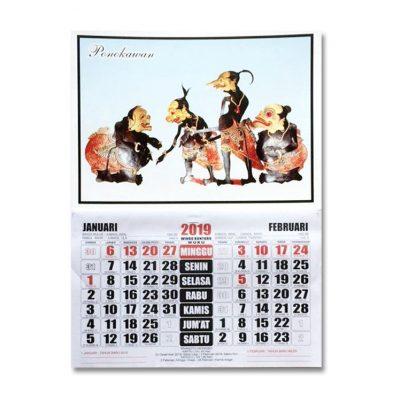 Kalender 2019 Wayang Punokawan