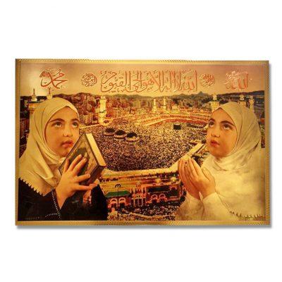 Poster Hologram Mekah Allah Muhammad