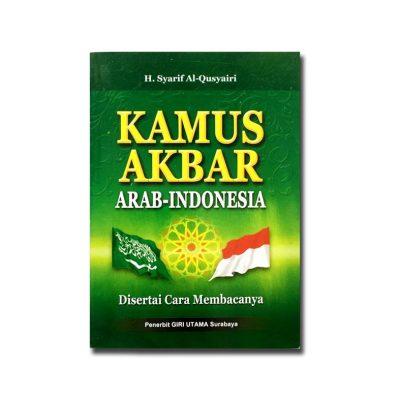 Buku Kamus Akbar Bahasa Arab Indonesia