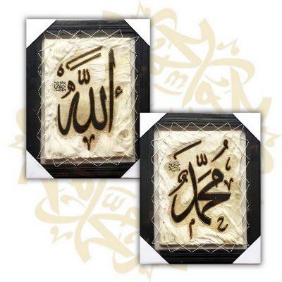 Kaligrafi Allah Dan Muhammad Ukuran Besar