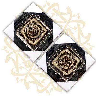 Kaligrafi Kulit Kambing Lafadz Allah Dan Muhammad