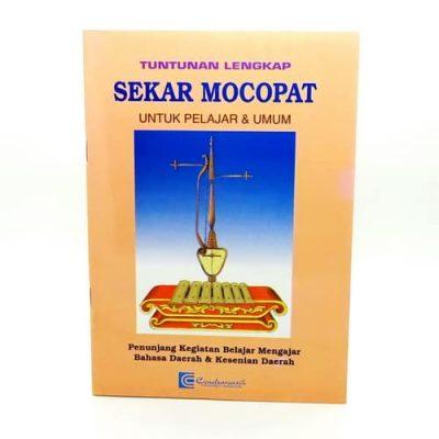Buku Tuntunan Lengkap Sekar MocopatBuku Tuntunan Lengkap Sekar Mocopat