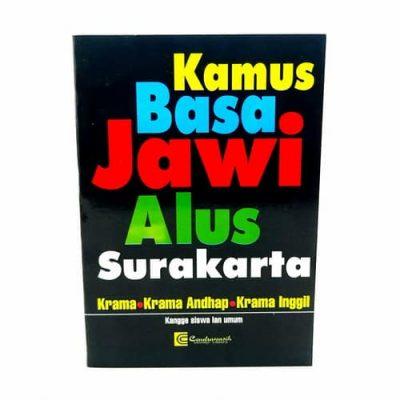 Kamus Bahasa Jawi Alus Surakarta